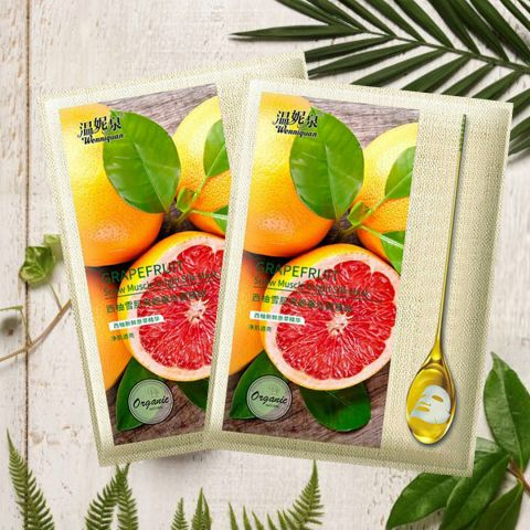 Grapefruit Nourishing Silk Mask