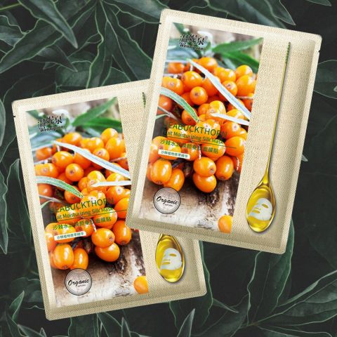 Seabuckthorn Fruit Nourishing Silk Mask